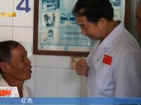 GXTV《海丝路》:《丝路聚焦:广西对外援助医疗四十年来收获丰硕成果》(2018)