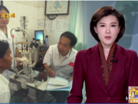 "GXTV《广西新闻》:《40载接力援外,""桂""字号医疗队情耀异国》(2018)"