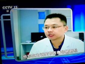 CCTV-13《每周质量报告》2018
