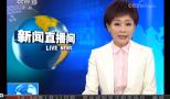 CCTV-13: 牙签穿肺过  扎心险要命(2019)