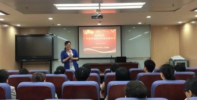 广西第七期急诊急救专科护士培训班临床实践在我院开班