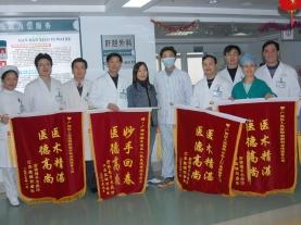 肝移植患者康复出院