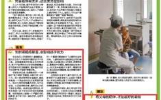转载7月11日《南国早报》刊登钱柜儿童康复室的相关报道
