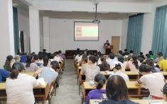 林英忠院长到邕武医院党总支部开展主题教育调研并上专题党课