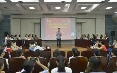 中心手术室举办广西第八期专科培训班趣味知识竞赛