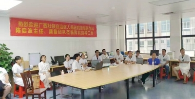 uedbet官网:康复医学科康复团队到专科医联体成员单位开展帮扶
