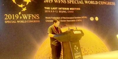 我院专家在世界神经18bet体育在线投注hg0808.vip联合会 全球特别大会上发表专题演讲并被聘为全国委员