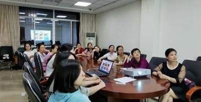 uedbet官网:伤口造口失禁护理小组召开第三季度病例分享会