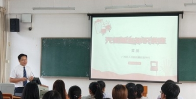 我院医师到南宁市高校开展无偿献血知识培训