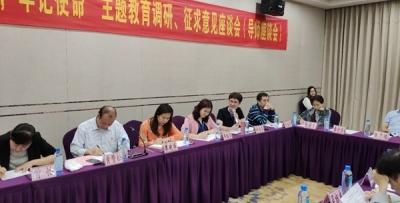 傅桂芬、张国率我院硕士研究生导师参加右江民族医学院研究生导师培训班