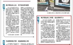 转载11月12日《南国早报》刊登关于我院呼吸内科的相关报道