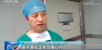 cctv24h新闻特写:地震来袭 手术正常进行