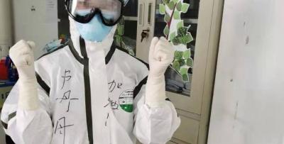 抗疫日记?:用专业的护理,履行医者的职责