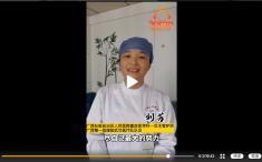 转载广西台新闻910有关我院重症医学科一区刘芳主管护师助力高考学子的相关报道