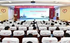 我院举行右江民族医学院同等学力申硕理论课程学习班