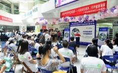 我院开展世界母乳喂养周宣传活动