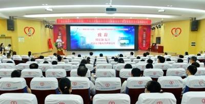 我院与中南大学临床药理研究所精准医疗联合实验室揭牌