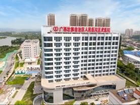 邕武醫院住院大樓