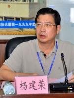 院党委书记杨建荣再次率队到东院召开现场推进会