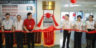 365bet体育:新一批科室、病房正式启用