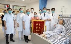 我院东院院区首台手术患者康复出院