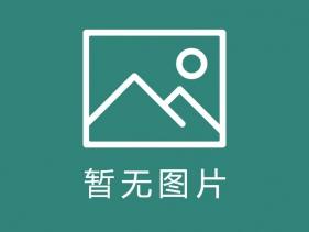 GXTV:《时时彩娱乐:人民医院启动农村贫困大病患者专项救治工作》(2017)